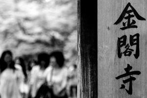 Kinkaku-ji, Kyoto.